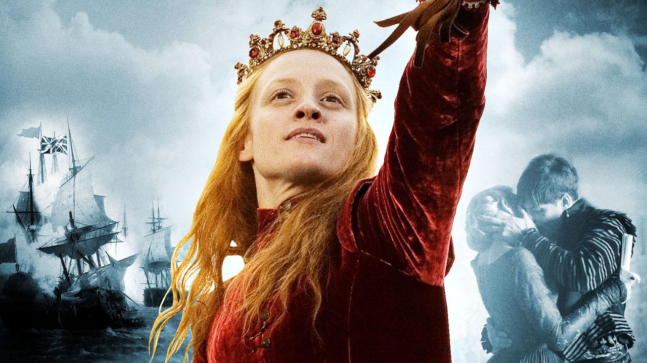 «Королева-девственница» — 2005