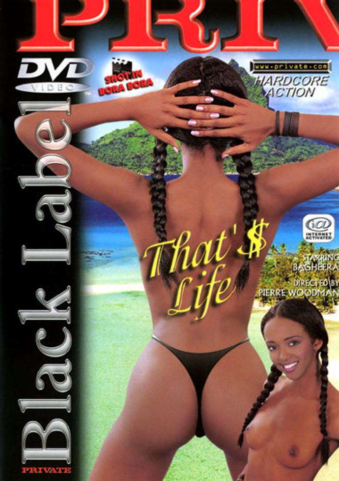 Смотреть фильм частная жизнь порно