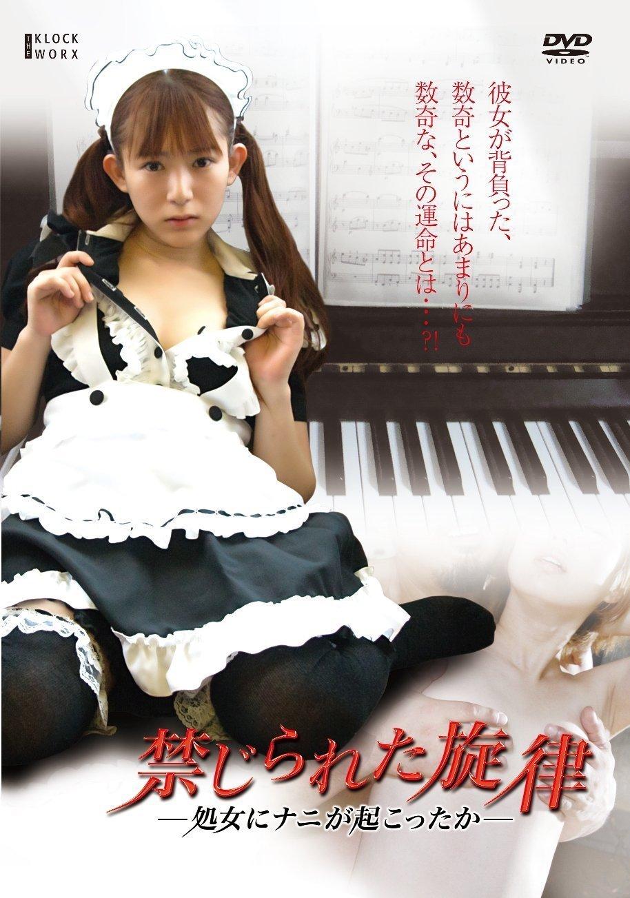 Vampire full sexmovies free hentia image