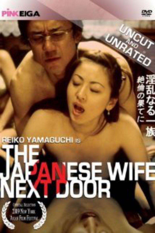 Японский xxx film 5 фотография