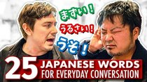 Abroad in Japan - Episode 1 - 25 ESSENTIAL Japanese Words for EVERYDAY Conversation