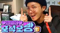 BTS vLive show - Episode 12 - [BTS] HAPPY J-HOPE DAY+1!