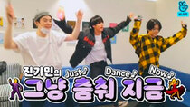 BTS vLive show - Episode 46 - [BTS] BTS playing dance game