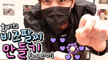 BTS vLive show - Episode 73 - [BTS] With Sugar Candy J-HOPE, Nothing Needs to be Sweet  J-HOPE...