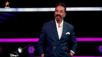 Bigg Boss Tamil - Episode 8 - Day 7 in the House