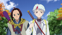 Han'you no Yashahime: Sengoku Otogizoushi - Episode 7 - Meeting Through an Apple