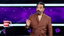 Bigg Boss Tamil - Episode 85 - Day 84 in the House