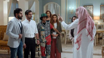 Almeerath - Episode 223 - الحلقة ٢٢٣