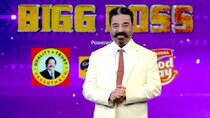 Bigg Boss Tamil - Episode 99 - Day 98 in the House