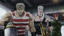 JoJo no Kimyou na Bouken: Stardust Crusaders - Episode 7 - Strength
