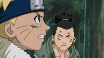 Naruto - Episode 119 - Miscalculation: A New Enemy Appears!