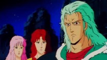 Hokuto no Ken - Episode 33 - This is the Village of Miracles! A Fallen Angel Has Arrived!
