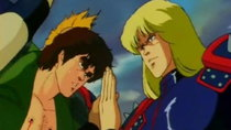 Hokuto no Ken - Episode 5 - Can the Flames of Love Burn in Hell? You Don't Even Know You're...