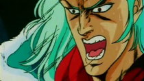 Hokuto no Ken - Episode 56 - Beautiful Warriors, Rei vs. Yuda! A Man's Passage Needs to Tears!
