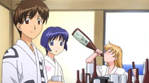 Ai yori Aoshi - Episode 7 - Spiritual Illusion