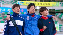 To The Beautiful You - Episode 16 - Episode 16