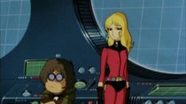 Waga Seishun no Arcadia: Mugen Kidou SSX - Episode 8 - Mother and Son of the Steel Planet