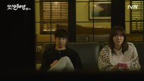 Another Miss Oh - Episode 3 - Love If You Want To Live