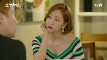 Another Miss Oh - Episode 13 - The Heart I've Understood