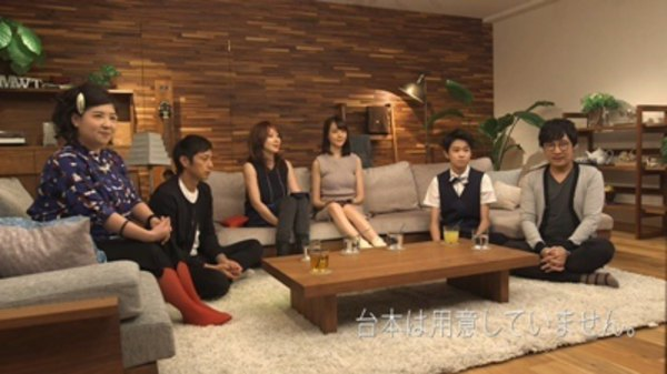 Terrace house boys girls in the city season 1 episode 2 for Terrace house boys and girls in the city