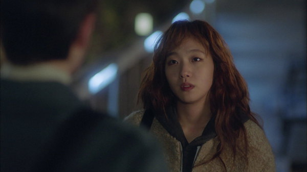 Cheese in the Trap - S01E01 - The Reason Why I Decided To Take A Leave Of Absence From School...