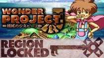 Region Locked - Episode 21 - Pushing the SNES to its Limits: Wonder Project J