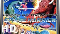 Battle of the Ports - Episode 1 - Space Harrier