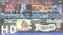 Battle of the Ports - Episode 4 - Daimakaimura / Ghouls'n Ghosts