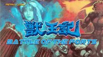 Battle of the Ports - Episode 44 - Altered Beast
