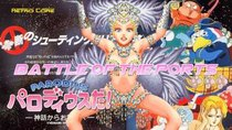 Battle of the Ports - Episode 48 - Parodius