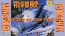 Battle of the Ports - Episode 90 - Flying Shark / Hishōzame