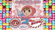 Battle of the Ports - Episode 92 - Mr. Driller