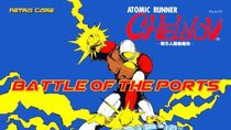 Battle of the Ports - Episode 104 - Atomic Runner - Chelnov