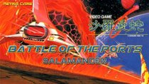 Battle of the Ports - Episode 129 - Salamander / Life Force