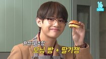 Run BTS! - Episode 20 - Taste of Korea