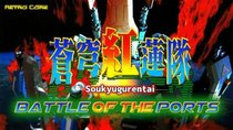 Battle of the Ports - Episode 138 - Soukyugurentai / Terra Diver