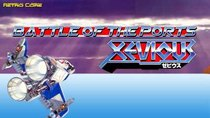 Battle of the Ports - Episode 158 - Xevious