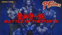 Battle of the Ports - Episode 182 - Power Instinct