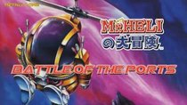 Battle of the Ports - Episode 195 - Mr. Heli