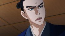 Basilisk: Ouka Ninpou Chou - Episode 7 - Tadanaga's Change of Heart