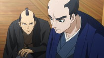 Basilisk: Ouka Ninpou Chou - Episode 8 - Advent of Joujin