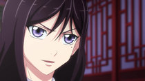Spirit Pact: Yomi no Chigiri - Episode 5 - Mirror of the Underworld