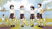 Captain Tsubasa - Episode 5 - On Their Way to the Inter-School Tournament