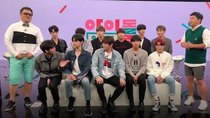 Idol Room - Episode 1 - Wanna One