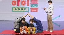 Idol Room - Episode 6 - BtoB