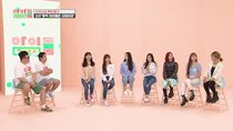 Idol Room - Episode 19 - Oh My Girl