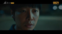 The Guest - Episode 10 - Where Is Your Father, Hwa Pyung?