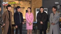 Running Man - Episode 435 - RPG: Catch Me If You Can