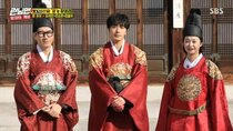 Running Man - Episode 437 - New Year Special: I Am The King