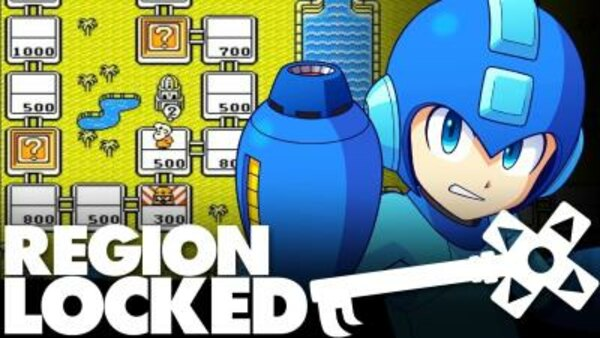Region Locked - S01E37 - Mega Man's Japanese Exclusive Mario Party Style Game